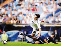 Real Zaragoza vs. Real Madrid betting
